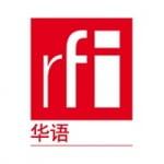 Logo da emissora RFI Chinês