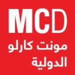 Logo da emissora RMC Moyen-Orient 738 AM