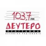 Logo da emissora Deftero Programma 103.7 FM