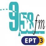Logo da emissora ERT3 9.58 FM