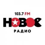 Logo da emissora Radio Novoe 103.7 FM