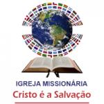 Logo da emissora Rádio Cristo é a Salvação