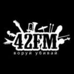 Logo da emissora Radio 42 FM