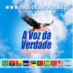 Logo da emissora Rádio Seara FM