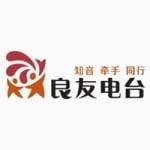 Logo da emissora Radio Liangyou OC 9275 KHz