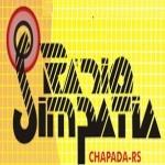 Logo da emissora Rádio Simpatia 1500 AM