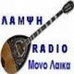 Logo da emissora Radio Lampsi 101.1 FM