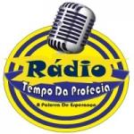 Logo da emissora Rádio Tempo Da Profecia