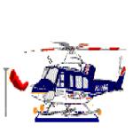 Logo da emissora New York NYC Helicopter CTAF Aeroporto