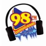Logo da emissora Rádio Comunidade 98 FM