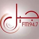 Logo da emissora Radio Jil 94.7 FM