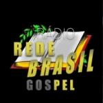 Logo da emissora Rede Brasil Gospel