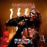 Logo da emissora Radio Kamchatka Rock