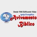 Logo da emissora Rádio Avivamento Bíblico de Indaiatuba