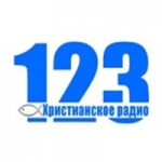 Logo da emissora Radio 123