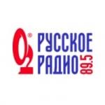 Logo da emissora Russkoe Radio 89.5 FM