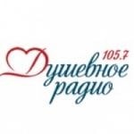 Logo da emissora Soul Radio 105.7 FM