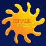 Logo da emissora Radio Teploe