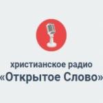 Logo da emissora Radio Open Word Cristã Russa