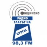 Logo da emissora Radio Glasyt na Burgas 98.3 FM