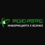 Logo da emissora Radio Razgrad