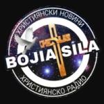 Logo da emissora Radio Bojia Sila