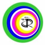 Logo da emissora Radio Dakovo