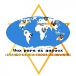 Logo da emissora Rádio Voz Para As Nações