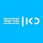 Logo da emissora Kan Moreshet Radio 92.5 FM