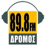 Logo da emissora Radio Dromos 89.8 FM