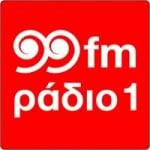 Logo da emissora Radio 1 99 FM