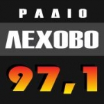 Logo da emissora Radio Lehovo 97.1 FM
