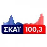 Logo da emissora Radio Skai 100.3 FM