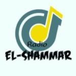 Logo da emissora Rádio El-Shammar