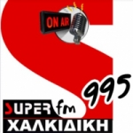 Logo da emissora Radio Super 99.5 FM