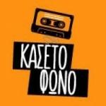 Logo da emissora Radio Rythmos kasetofono