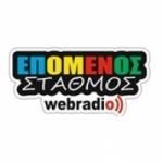Logo da emissora Epomenos Stathmos Web Radio