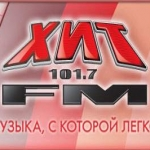 Logo da emissora Hit 101.7 FM