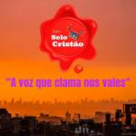 Logo da emissora Rádio Selo Cristão