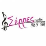 Logo da emissora Radio Serres 98.9 FM