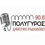 Logo da emissora Radio Polygyros 90.8 FM