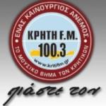 Logo da emissora Kriti FM 100.3
