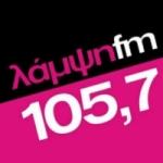 Logo da emissora Radio Lampsi 105.7 FM