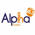 Logo da emissora Radio Alpha News 95.5 FM