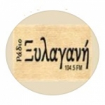 Logo da emissora Radio Xilagani 104.5 FM