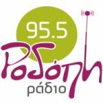 Logo da emissora Radio Rodopi 95.5 FM