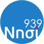 Logo da emissora Radio Ilha 93.9 FM
