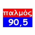 Logo da emissora Radio Palmos 90.5 FM