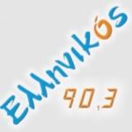 Logo da emissora Ellinikos 90.3 FM