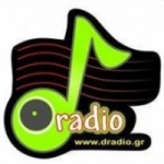 Logo da emissora D Radio